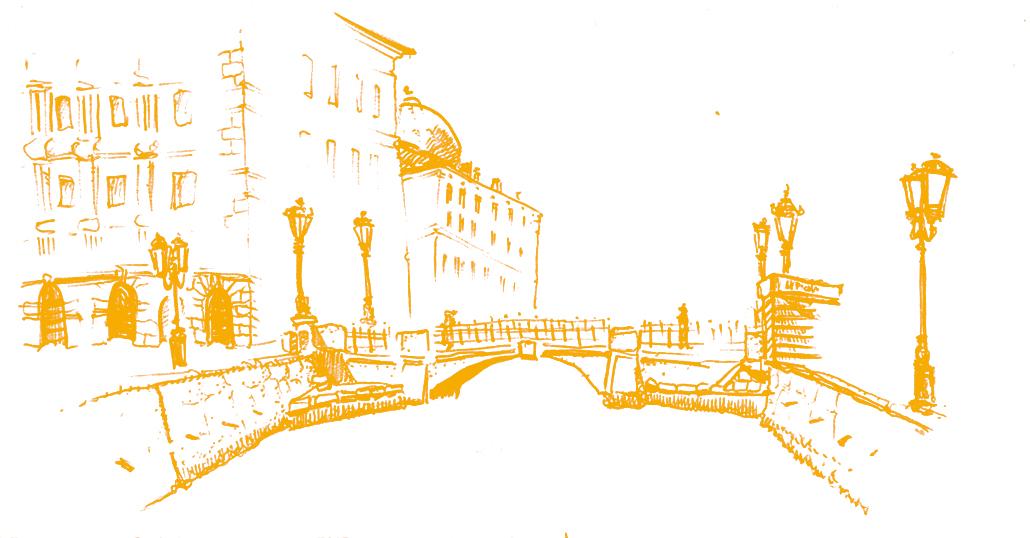 Immagine di Ponte Rosso